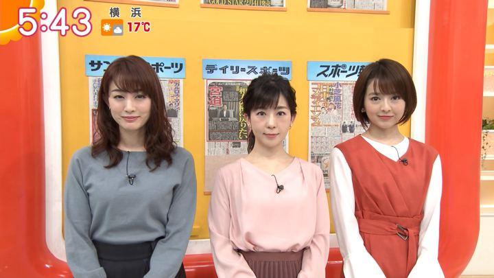 2020年01月30日新井恵理那の画像07枚目
