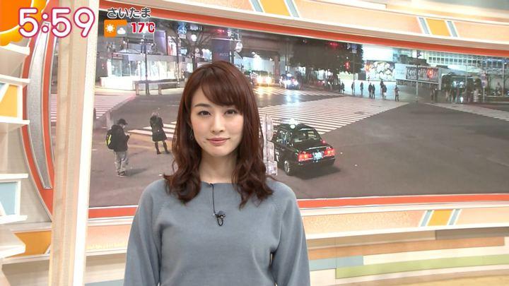 2020年01月30日新井恵理那の画像08枚目