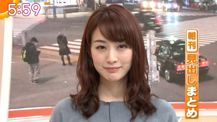 2020年01月30日新井恵理那の画像09枚目
