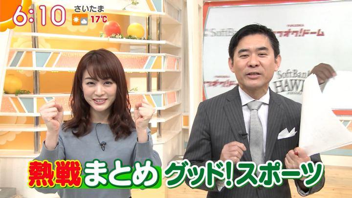 2020年01月30日新井恵理那の画像10枚目