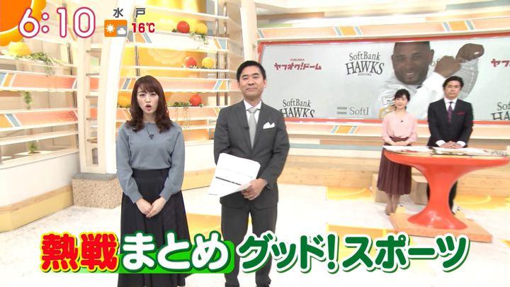 2020年01月30日新井恵理那の画像11枚目
