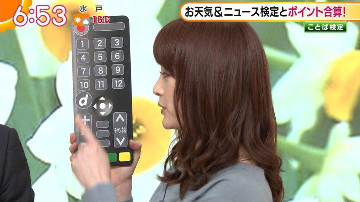 2020年01月30日新井恵理那の画像15枚目