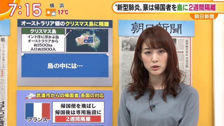 2020年01月30日新井恵理那の画像19枚目
