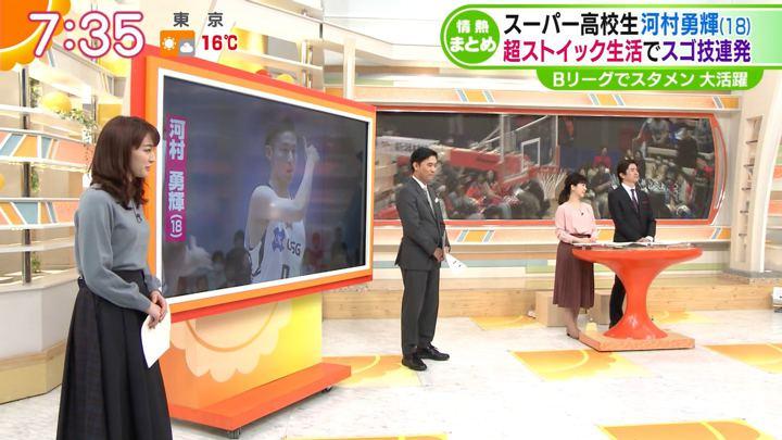 2020年01月30日新井恵理那の画像21枚目