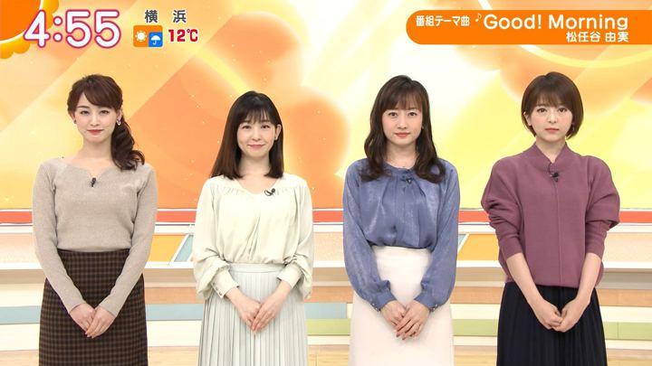2020年01月31日新井恵理那の画像01枚目