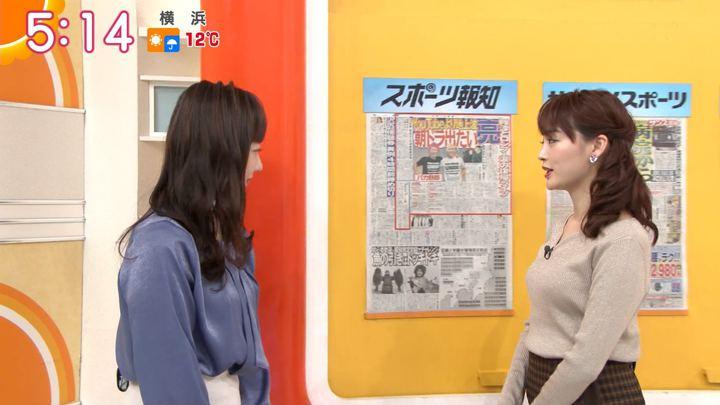2020年01月31日新井恵理那の画像03枚目