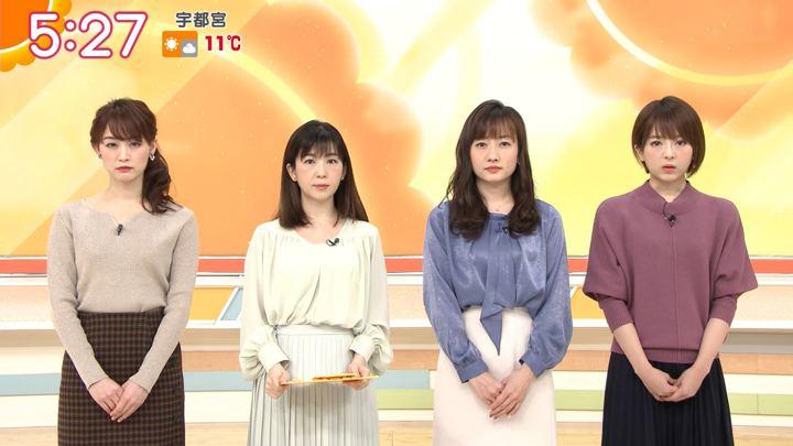 2020年01月31日新井恵理那の画像09枚目