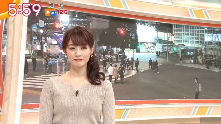 2020年01月31日新井恵理那の画像11枚目