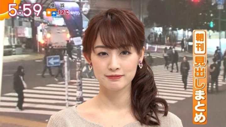 2020年01月31日新井恵理那の画像12枚目