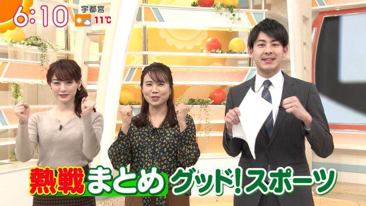 2020年01月31日新井恵理那の画像13枚目