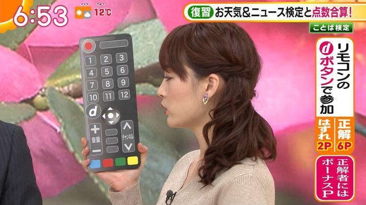 2020年01月31日新井恵理那の画像16枚目