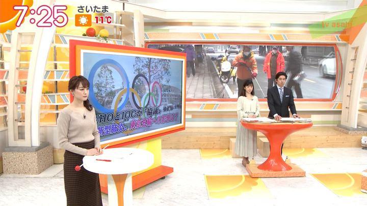 2020年01月31日新井恵理那の画像20枚目