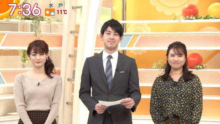 2020年01月31日新井恵理那の画像25枚目