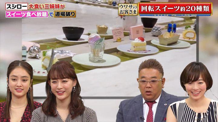 2020年01月31日新井恵理那の画像27枚目