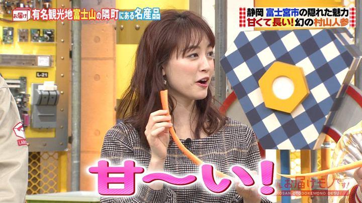 2020年02月02日新井恵理那の画像07枚目