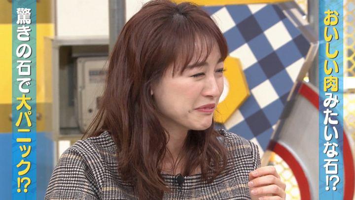 2020年02月02日新井恵理那の画像15枚目