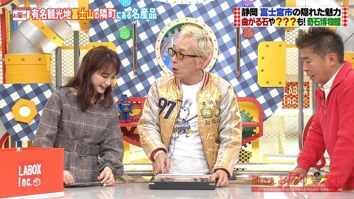 2020年02月02日新井恵理那の画像17枚目