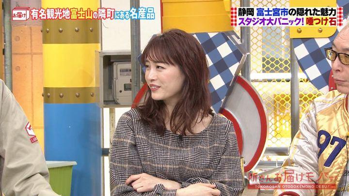 2020年02月02日新井恵理那の画像20枚目