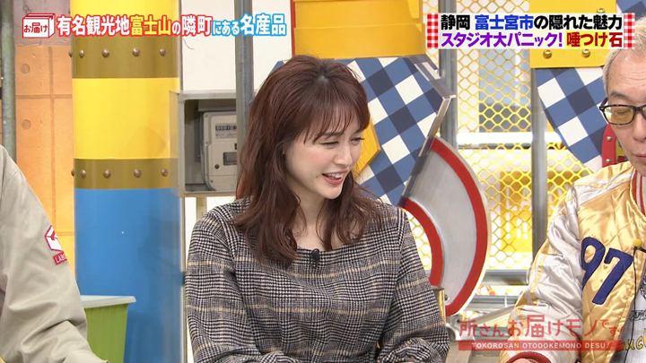 2020年02月02日新井恵理那の画像21枚目