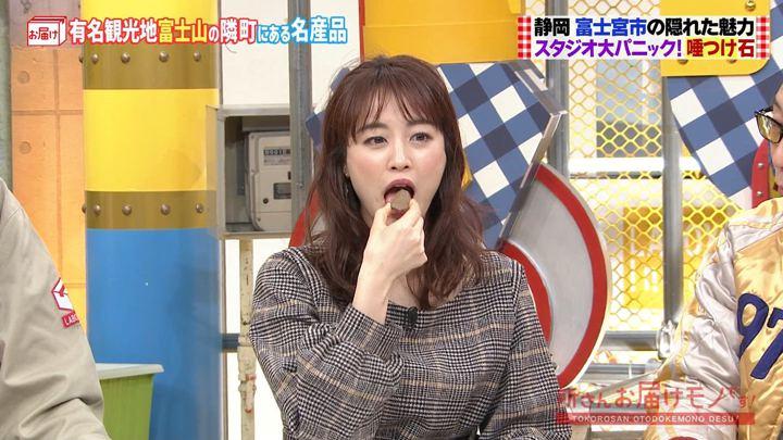 2020年02月02日新井恵理那の画像22枚目