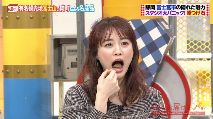 2020年02月02日新井恵理那の画像23枚目