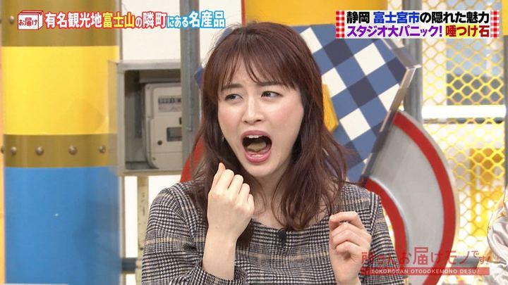 2020年02月02日新井恵理那の画像25枚目