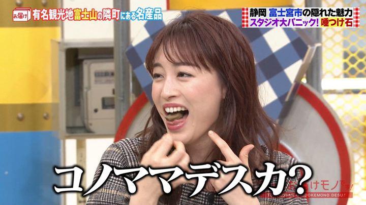 2020年02月02日新井恵理那の画像28枚目