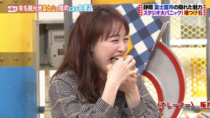 2020年02月02日新井恵理那の画像29枚目