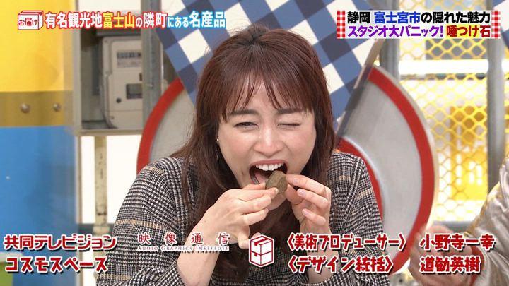 2020年02月02日新井恵理那の画像32枚目