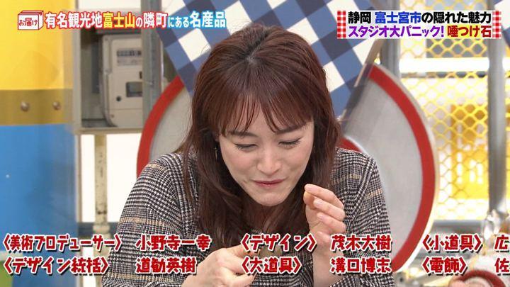 2020年02月02日新井恵理那の画像34枚目