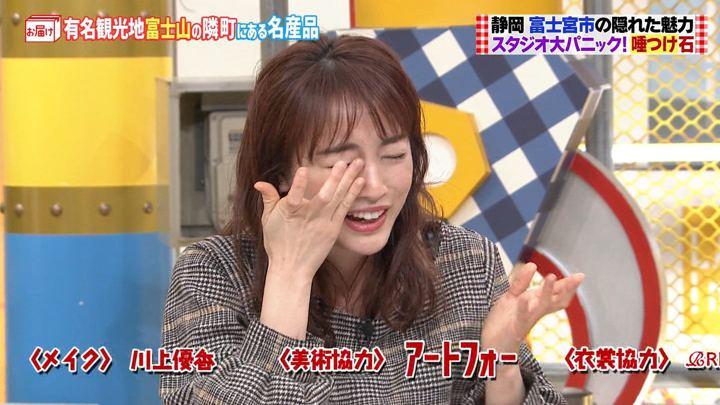 2020年02月02日新井恵理那の画像35枚目