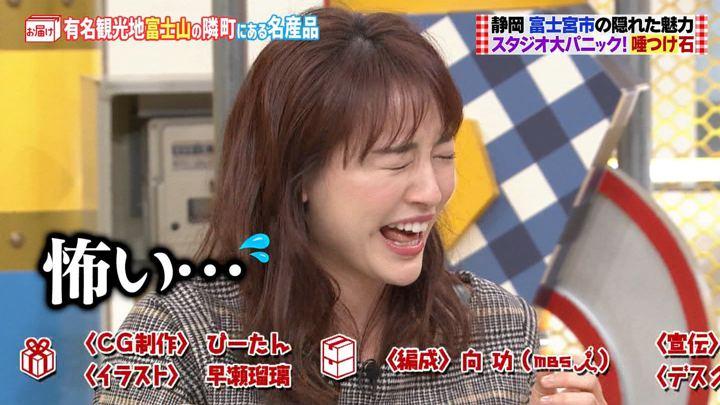 2020年02月02日新井恵理那の画像37枚目