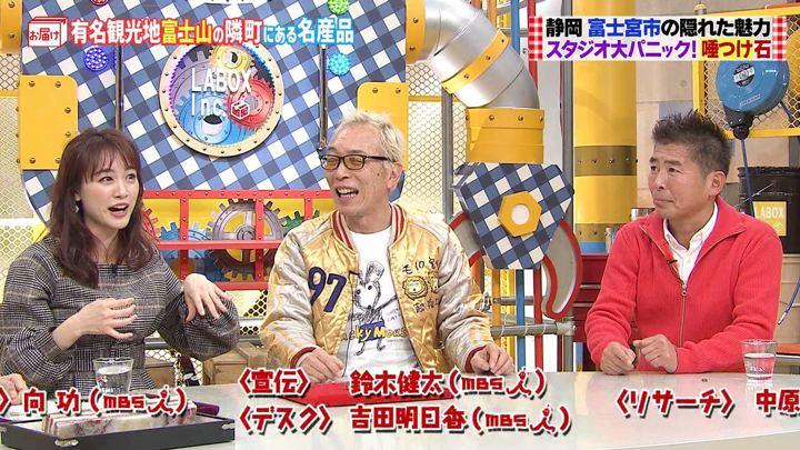 2020年02月02日新井恵理那の画像38枚目