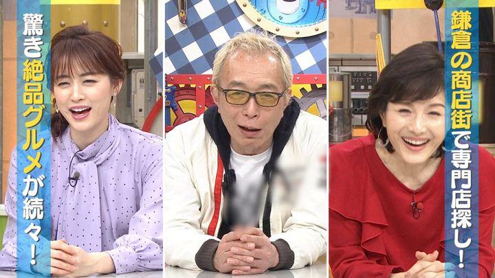 2020年02月02日新井恵理那の画像40枚目