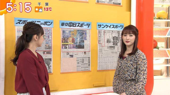 2020年02月03日新井恵理那の画像02枚目
