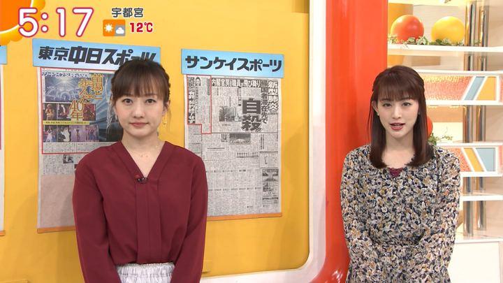 2020年02月03日新井恵理那の画像03枚目