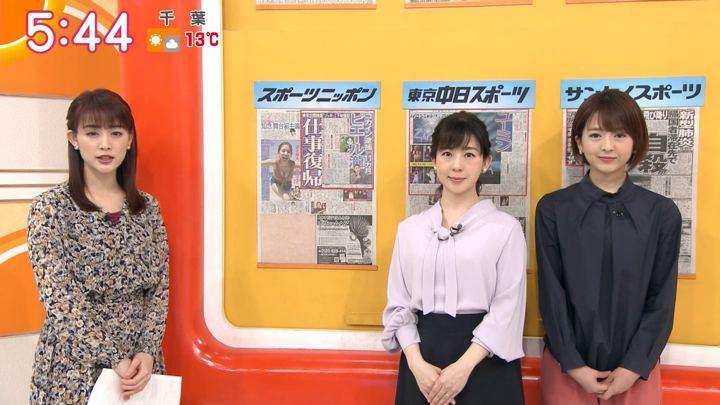 2020年02月03日新井恵理那の画像05枚目