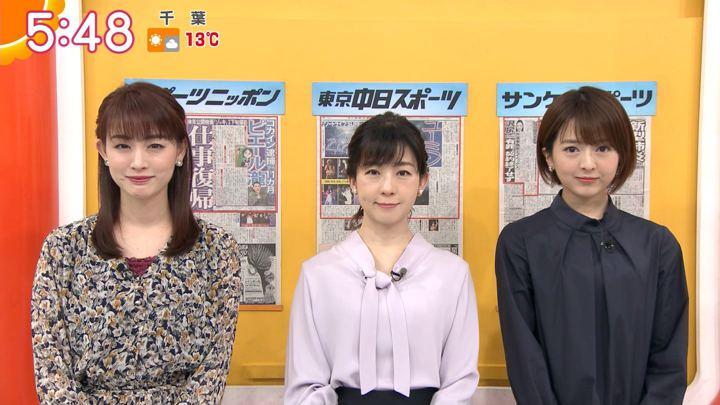 2020年02月03日新井恵理那の画像06枚目