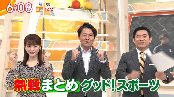 2020年02月03日新井恵理那の画像09枚目