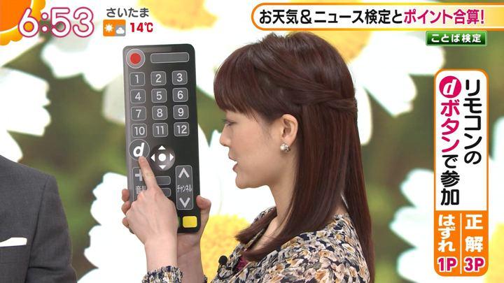 2020年02月03日新井恵理那の画像12枚目