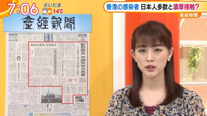 2020年02月03日新井恵理那の画像16枚目