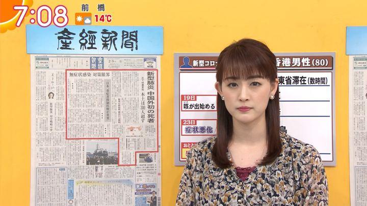 2020年02月03日新井恵理那の画像18枚目