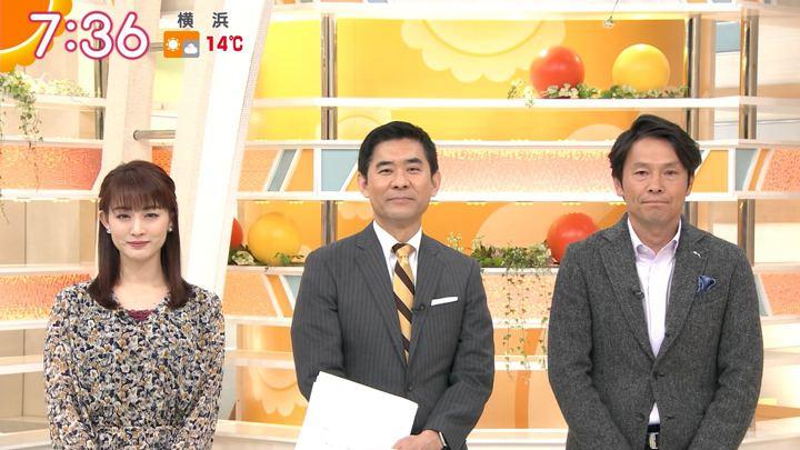 2020年02月03日新井恵理那の画像20枚目