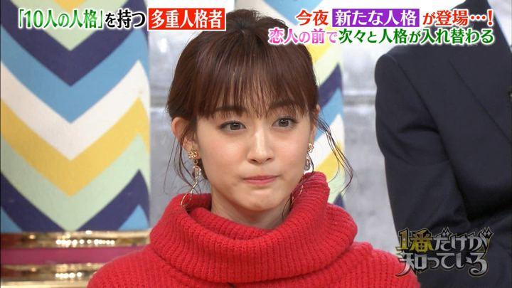 2020年02月03日新井恵理那の画像21枚目