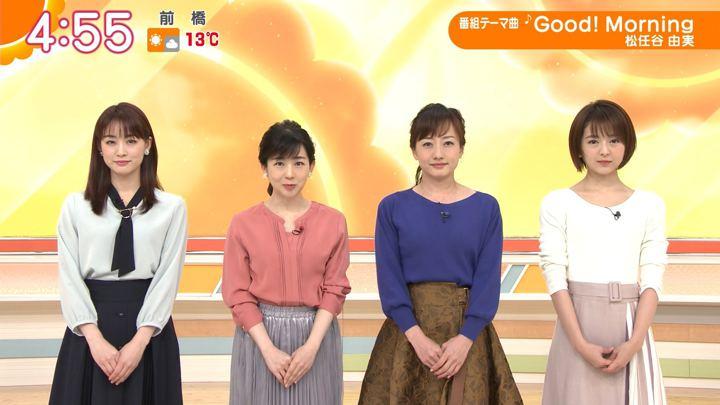 2020年02月04日新井恵理那の画像02枚目