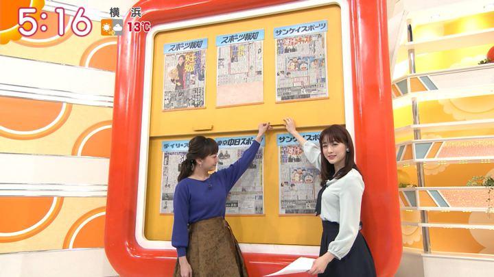 2020年02月04日新井恵理那の画像04枚目