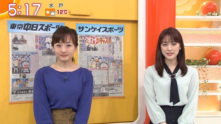 2020年02月04日新井恵理那の画像05枚目