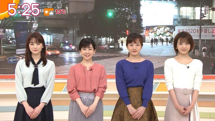 2020年02月04日新井恵理那の画像08枚目