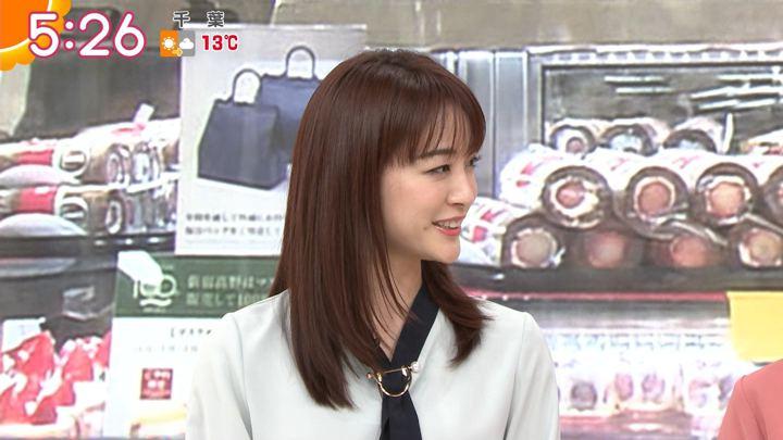 2020年02月04日新井恵理那の画像09枚目