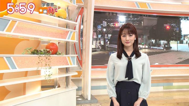 2020年02月04日新井恵理那の画像13枚目